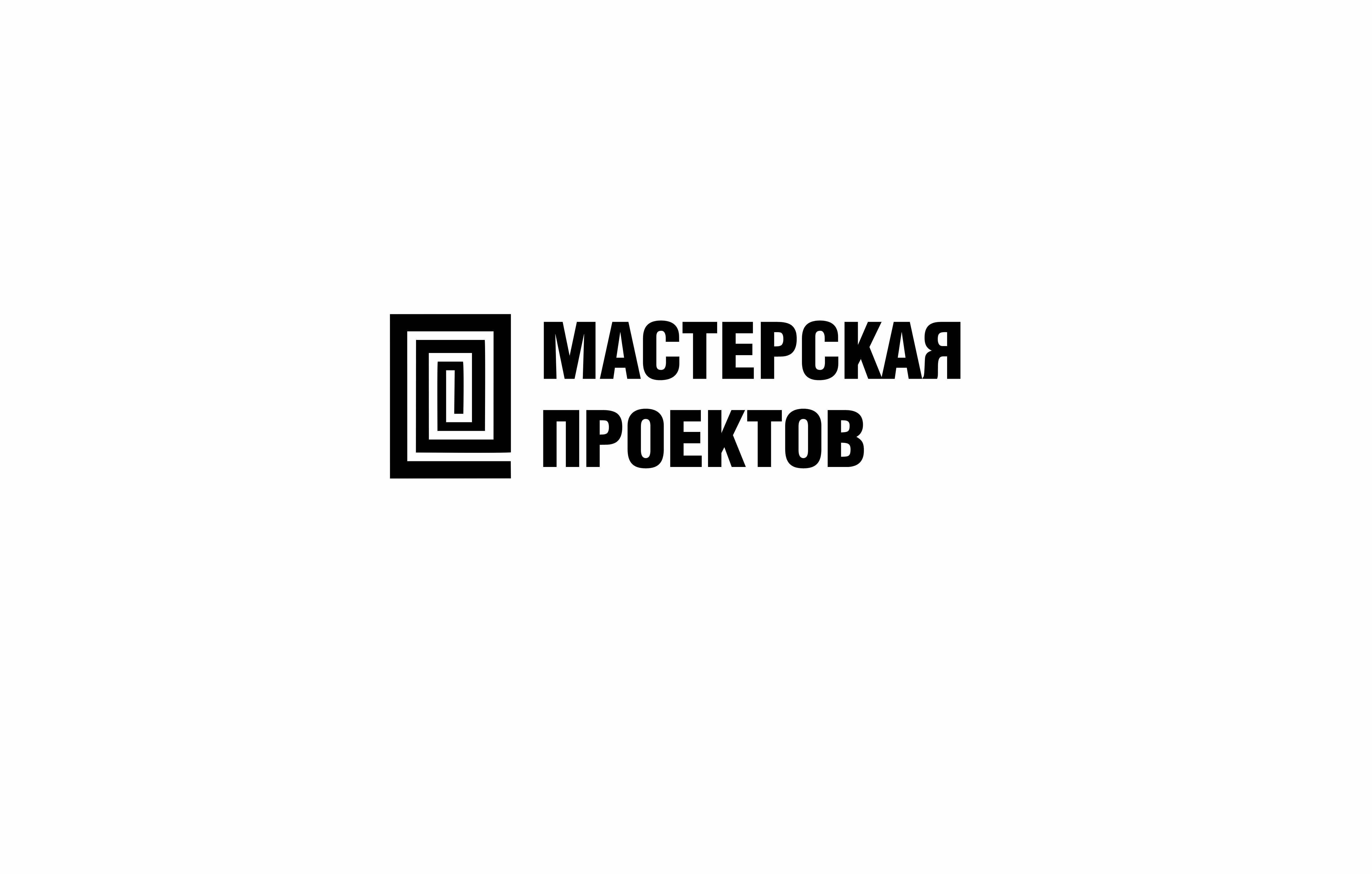 Разработка логотипа строительно-мебельного проекта (см. опис фото f_113606d6c3344b74.jpg