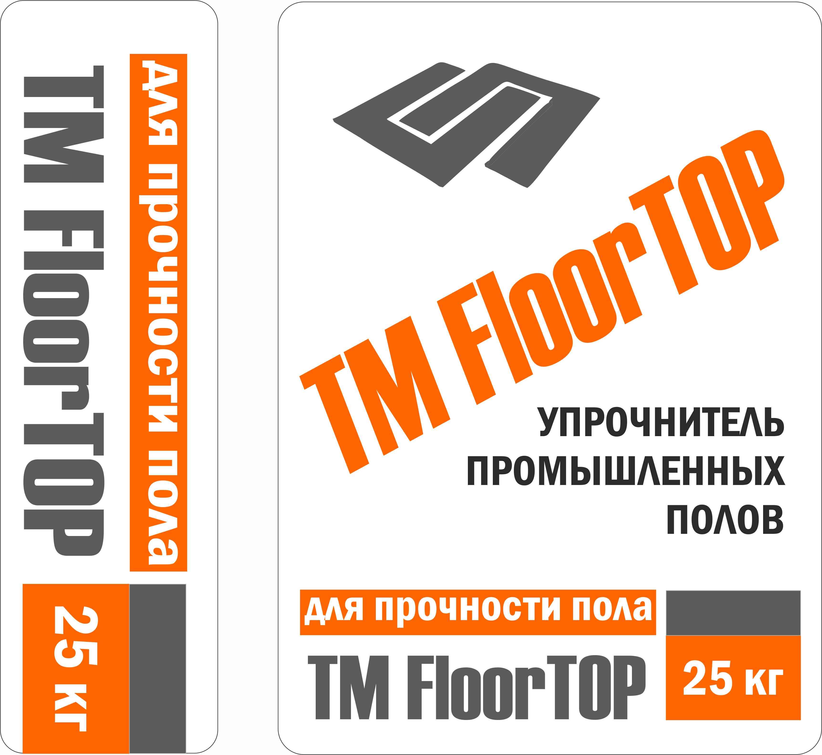 Разработка логотипа и дизайна на упаковку для сухой смеси фото f_1665d26b963f01f3.jpg