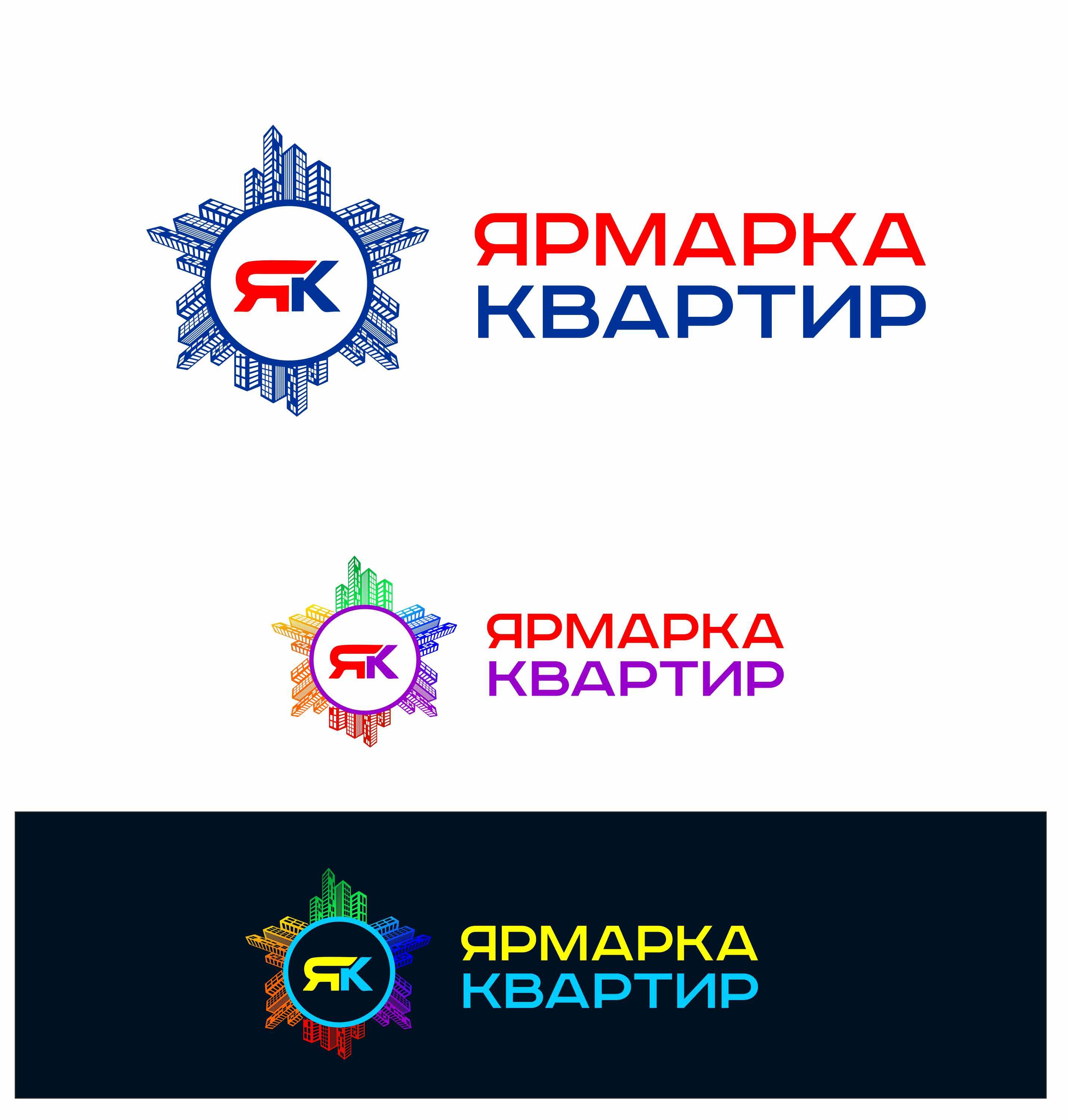 Создание логотипа, с вариантами для визитки и листовки фото f_166600538d75913d.jpg