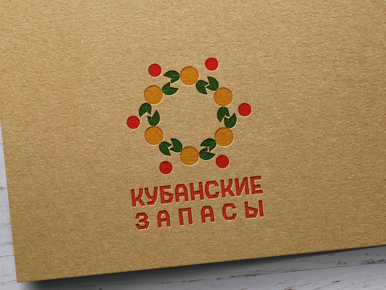 Логотип, фирменный стиль фото f_2125de626e54937e.jpg