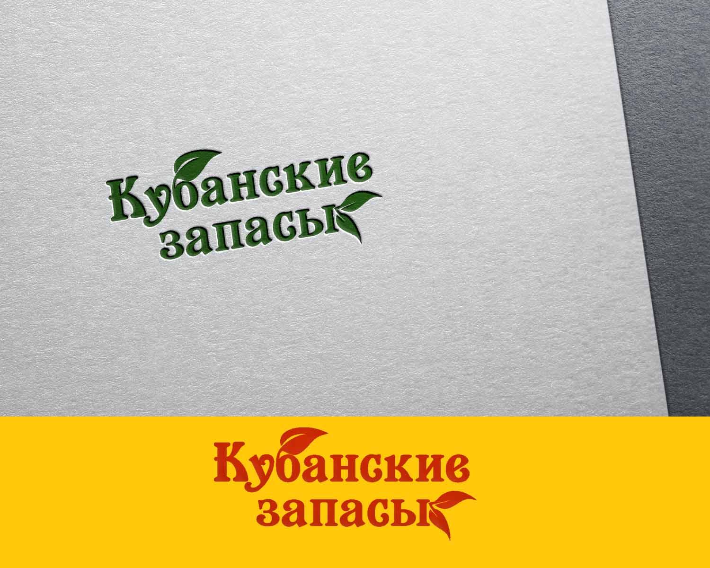 Логотип, фирменный стиль фото f_2635de655ba5d18a.jpg