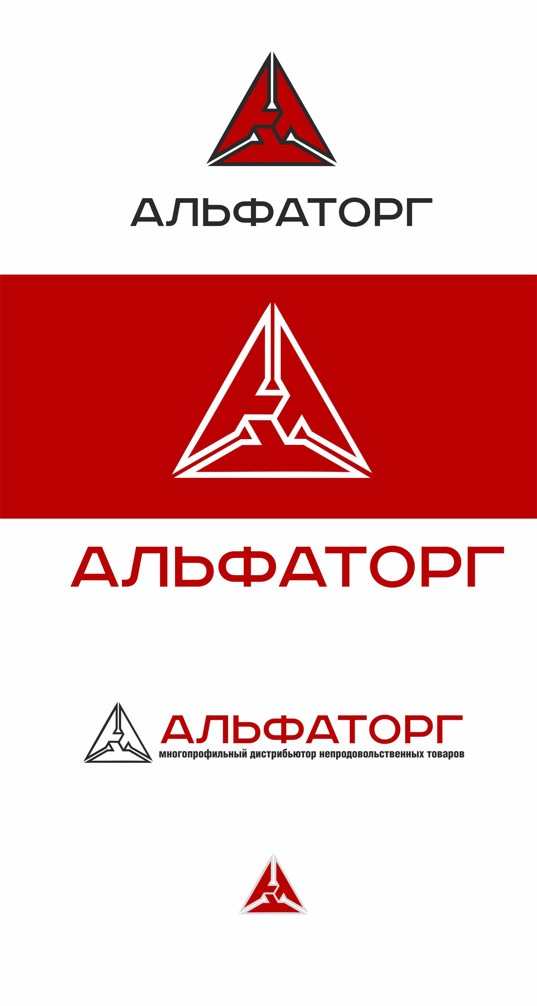 Логотип и фирменный стиль фото f_2705efd7fa490b66.jpg