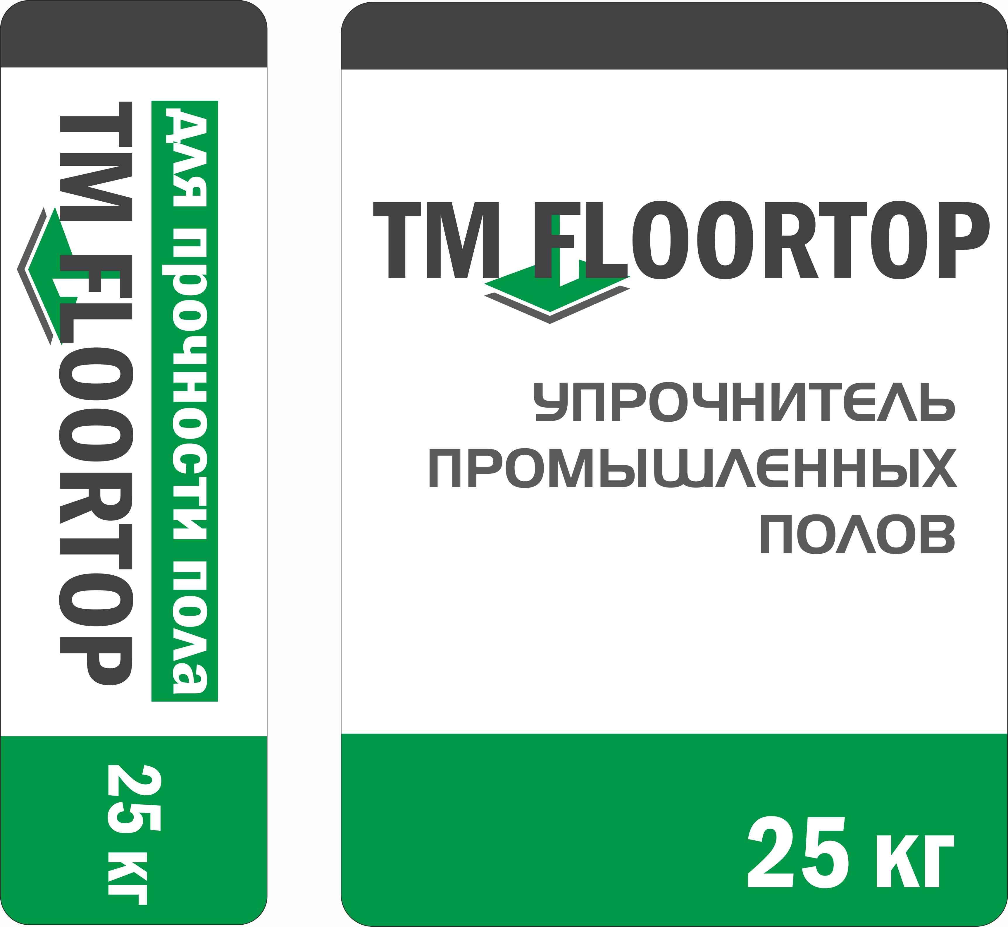 Разработка логотипа и дизайна на упаковку для сухой смеси фото f_3205d26c5fea73e0.jpg