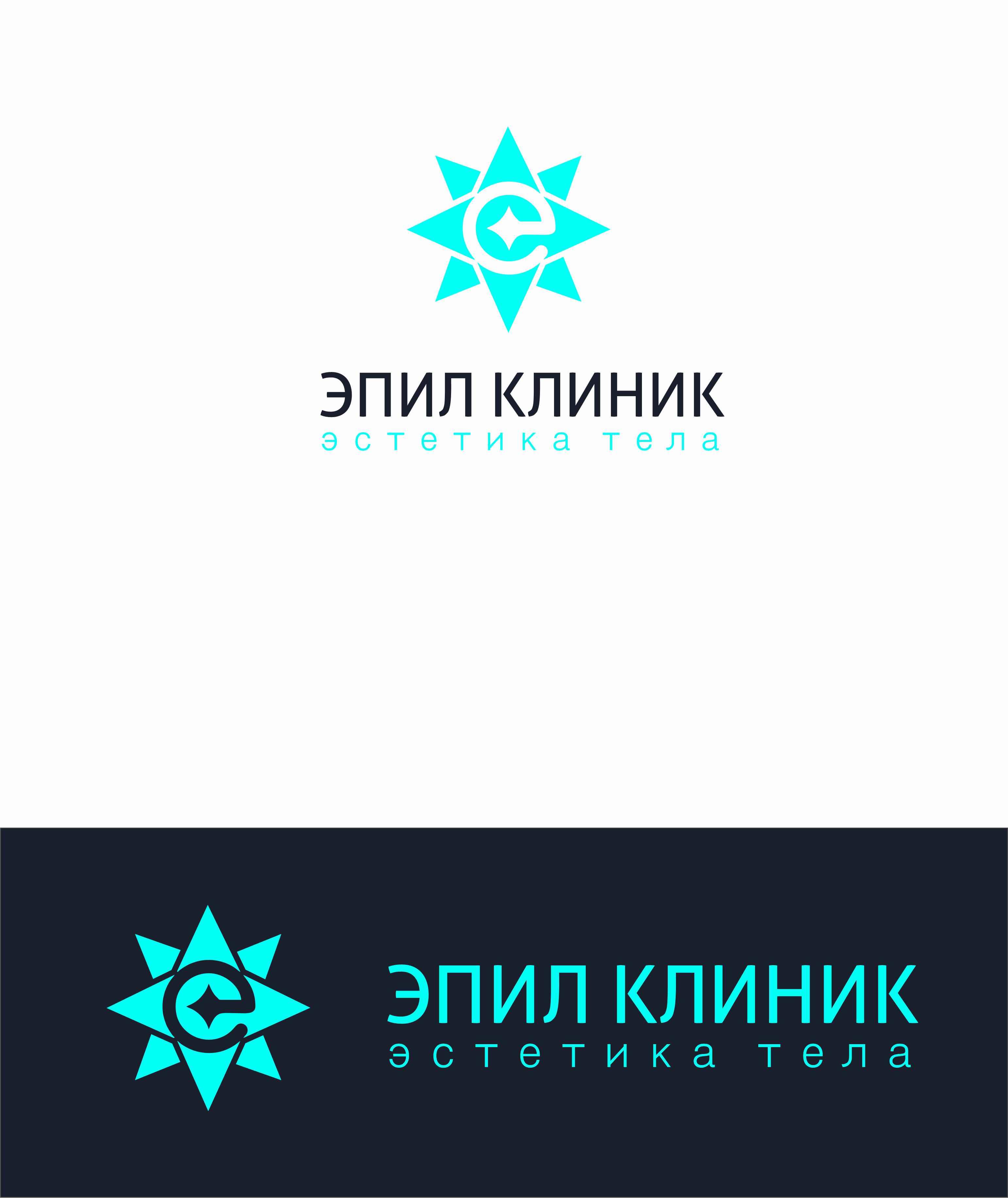 Логотип , фирменный стиль  фото f_3335e19d250b83b2.jpg