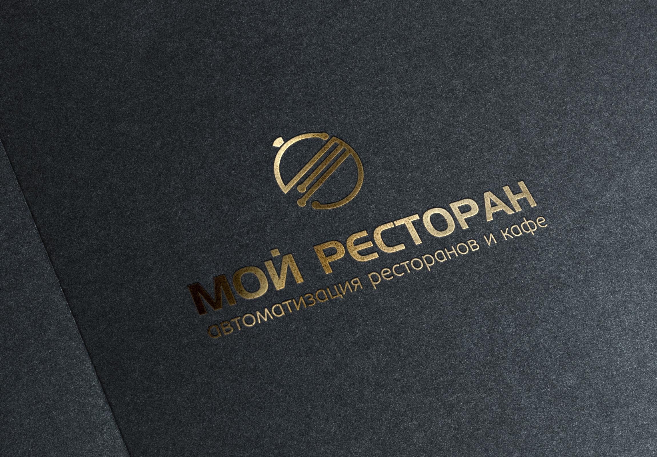 Разработать логотип и фавикон для IT- компании фото f_3425d529af4463ba.jpg