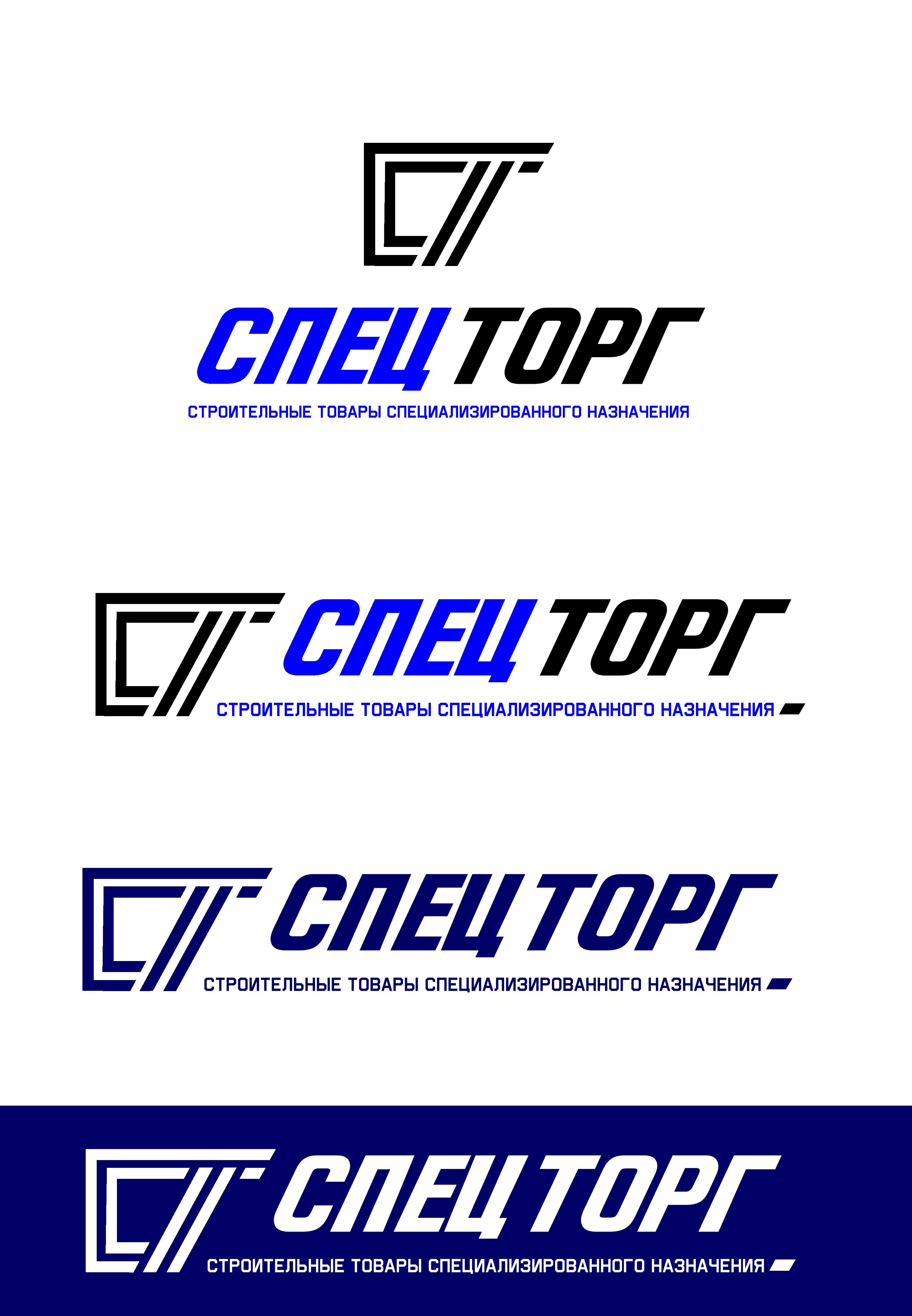 Разработать дизайн  логотипа компании фото f_3445dc51719e1812.jpg