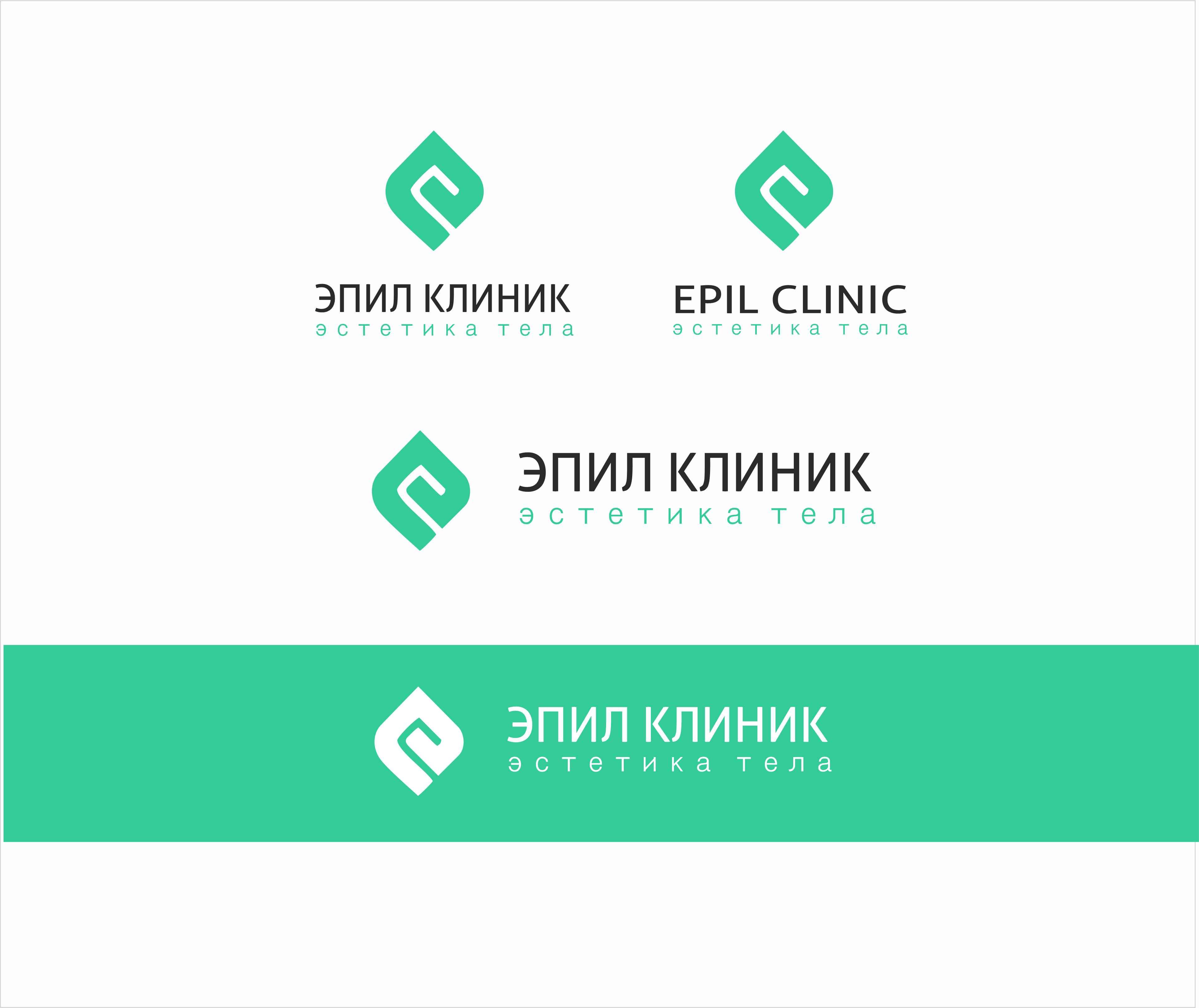 Логотип , фирменный стиль  фото f_3545e19c401ddaae.jpg
