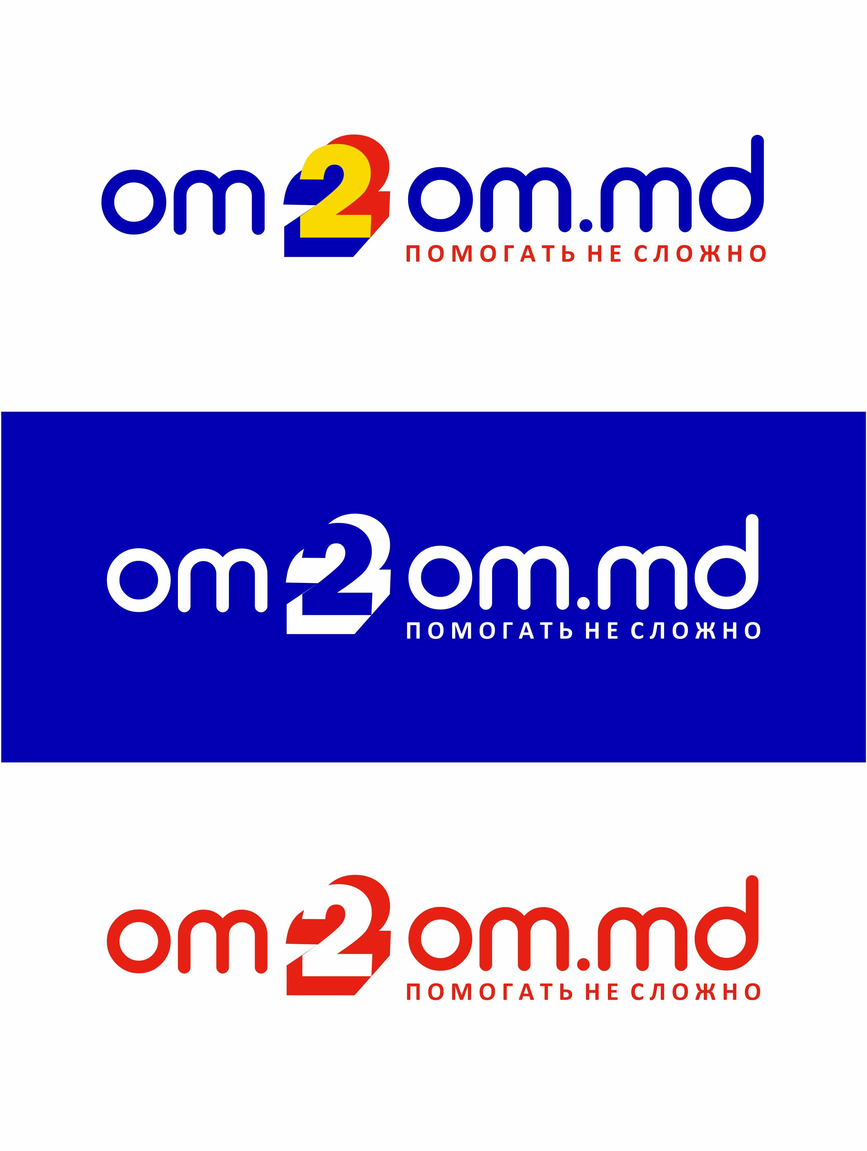 Разработка логотипа для краудфандинговой платформы om2om.md фото f_4045f5ede40c478d.jpg