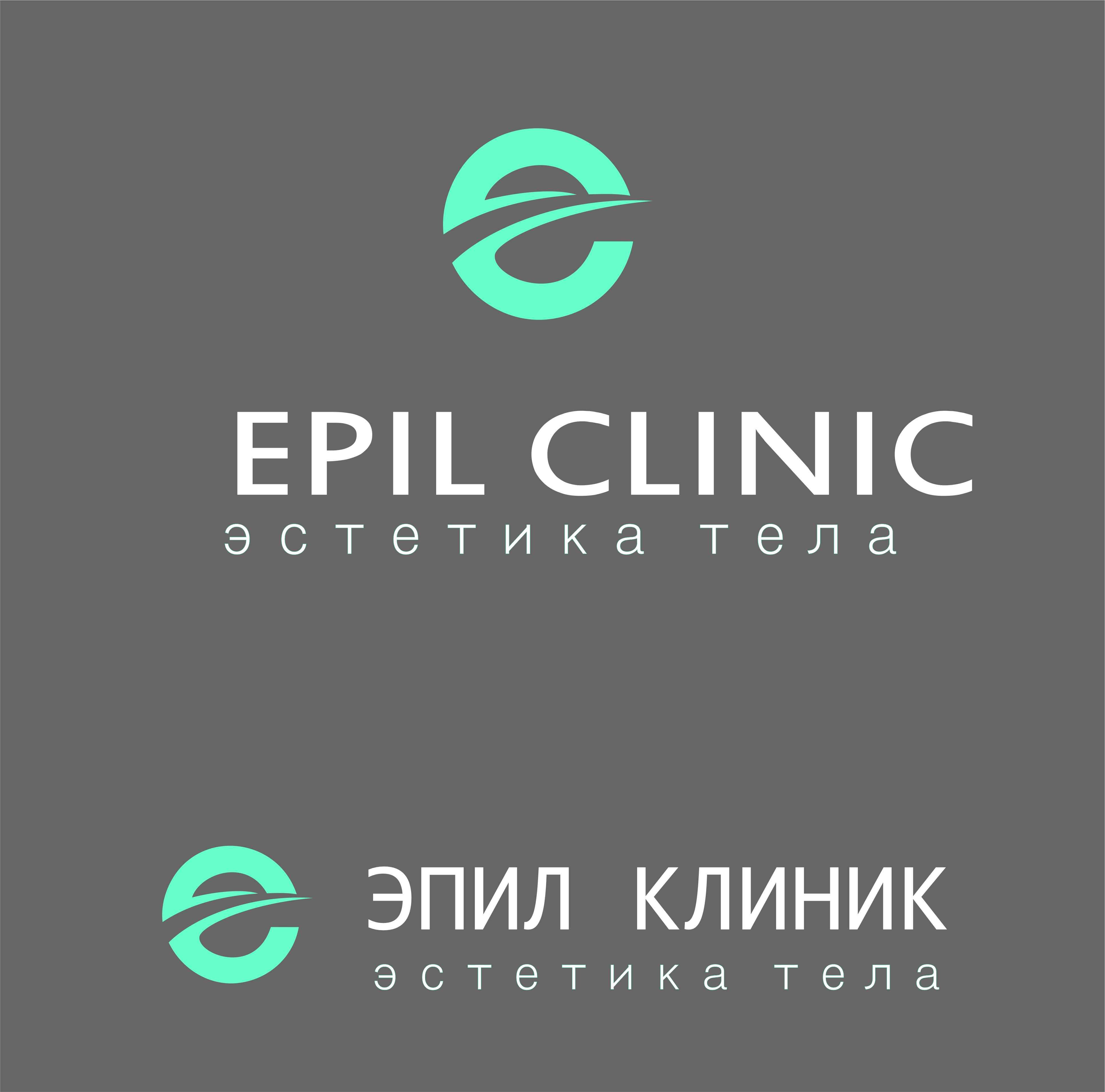 Логотип , фирменный стиль  фото f_4085e19c77410522.jpg