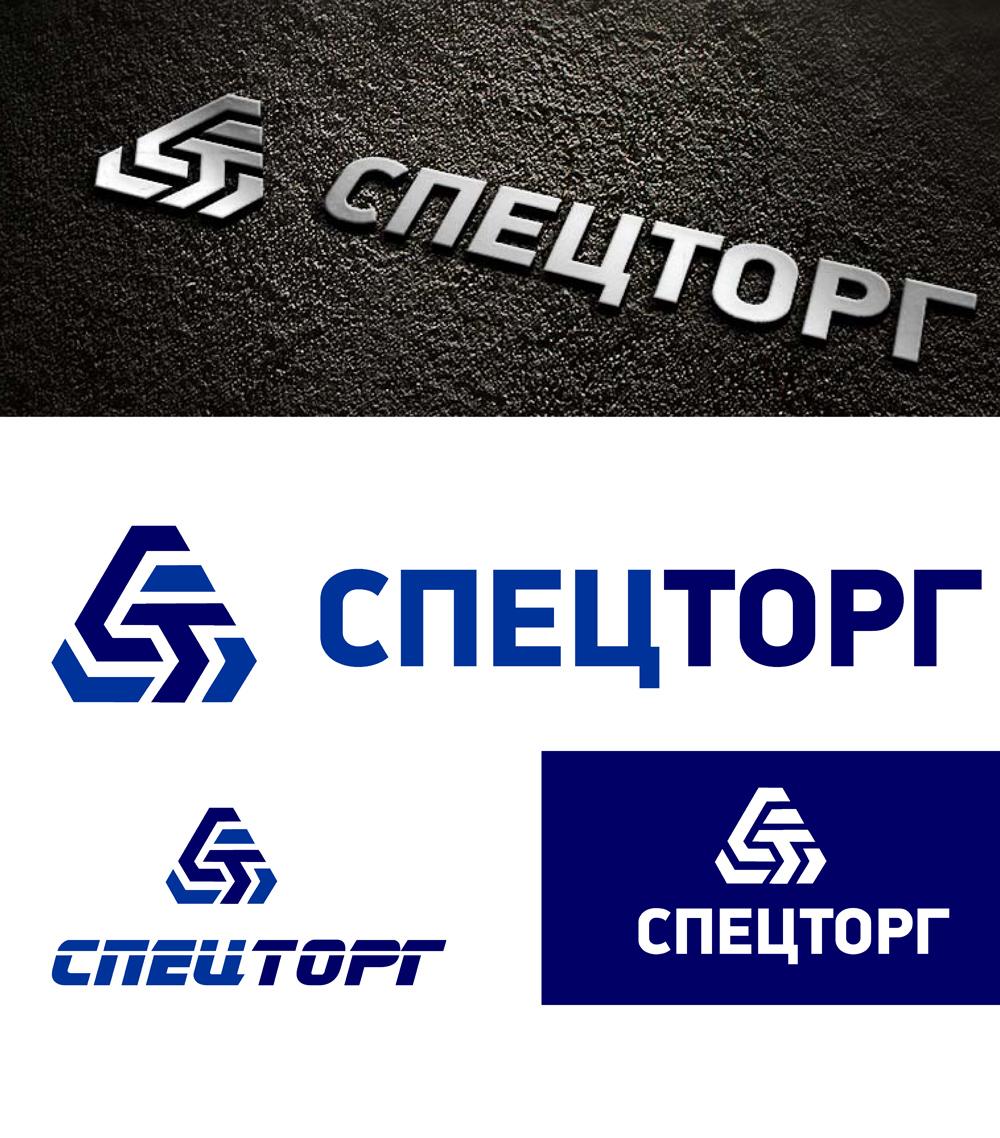Разработать дизайн  логотипа компании фото f_4105dd285995eac9.jpg