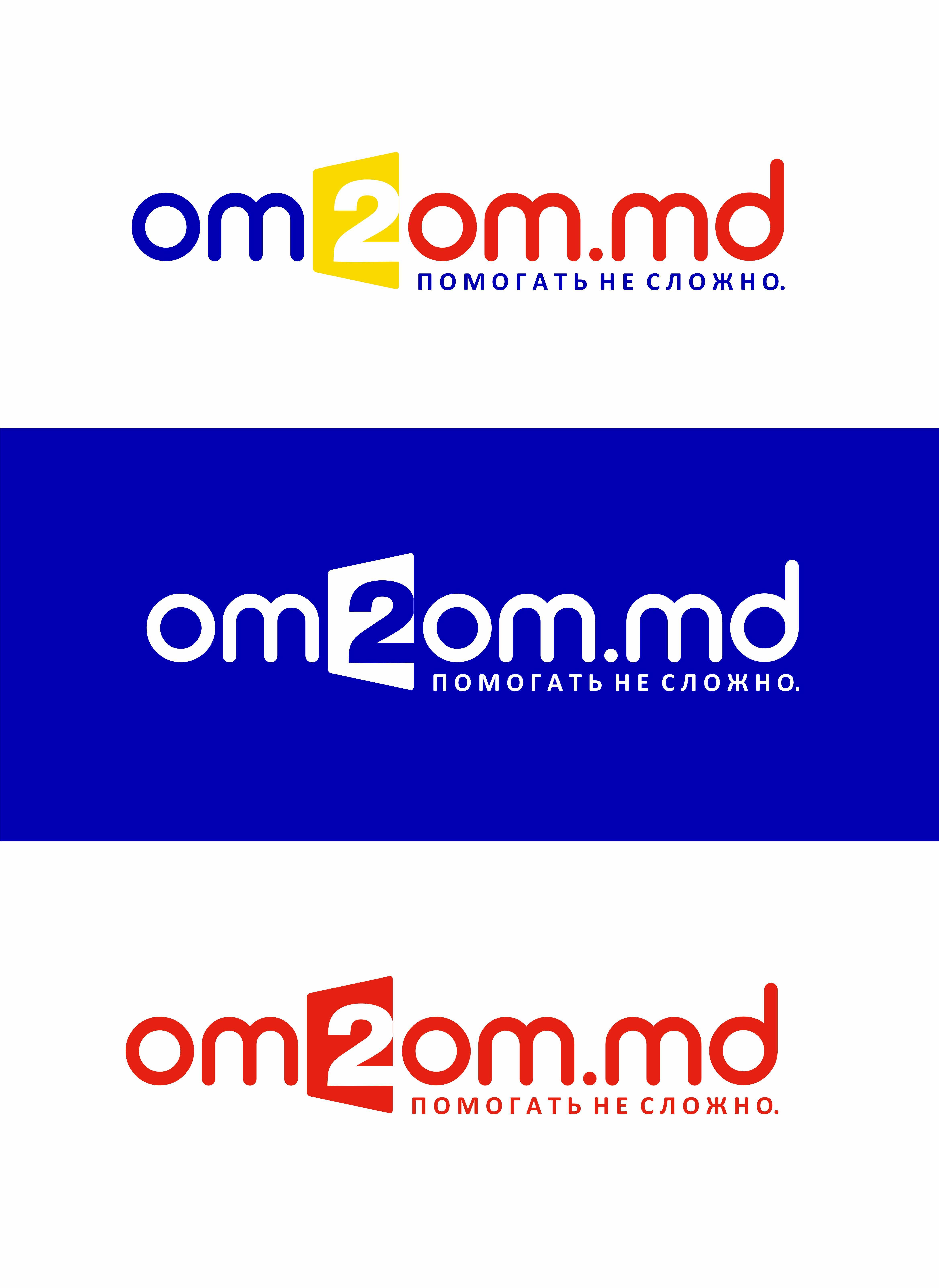 Разработка логотипа для краудфандинговой платформы om2om.md фото f_4105f5ed80a51834.jpg