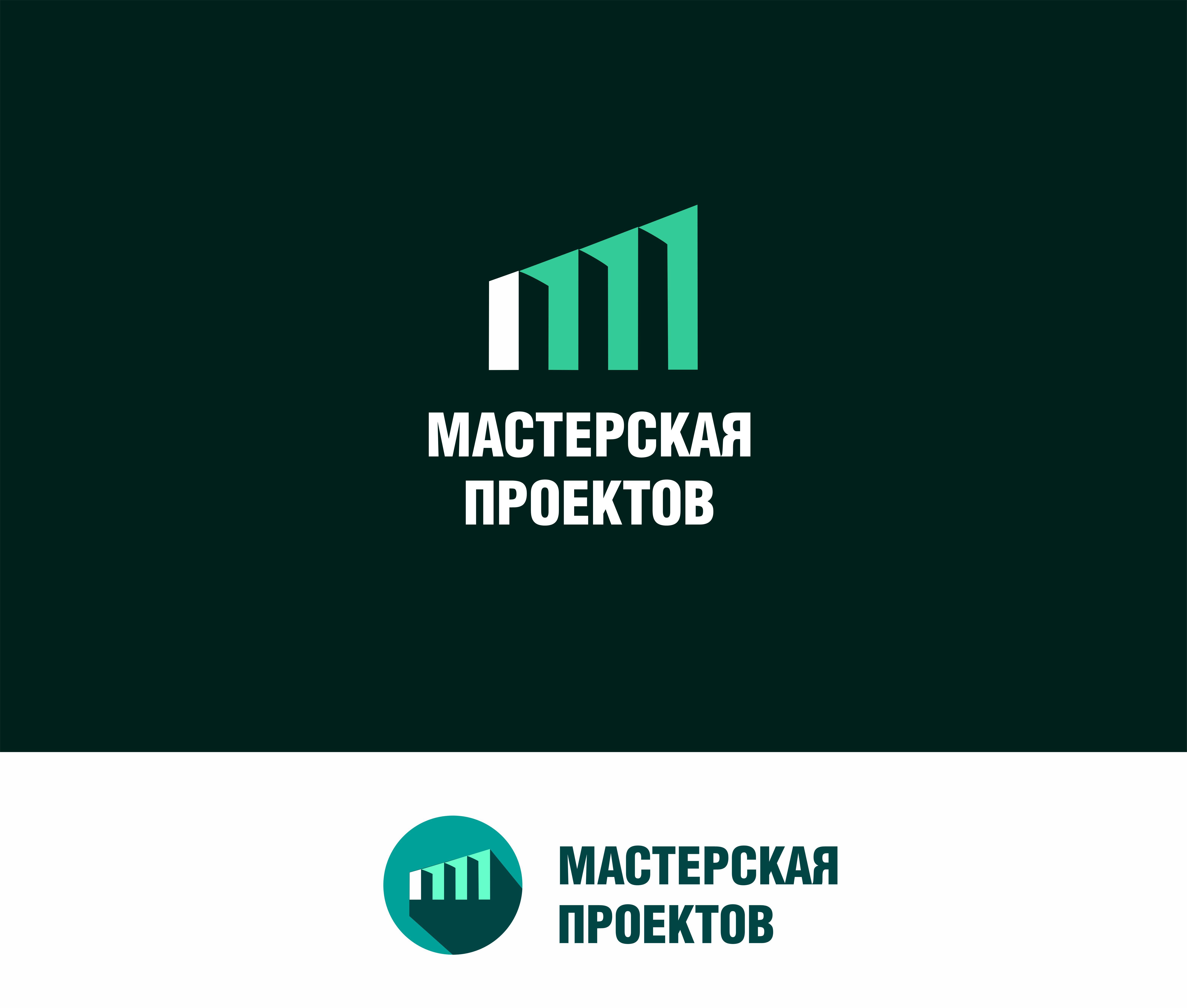 Разработка логотипа строительно-мебельного проекта (см. опис фото f_447606d6a64c274e.jpg