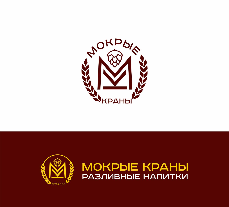 Вывеска/логотип для пивного магазина фото f_573601e3e8edfc49.jpg