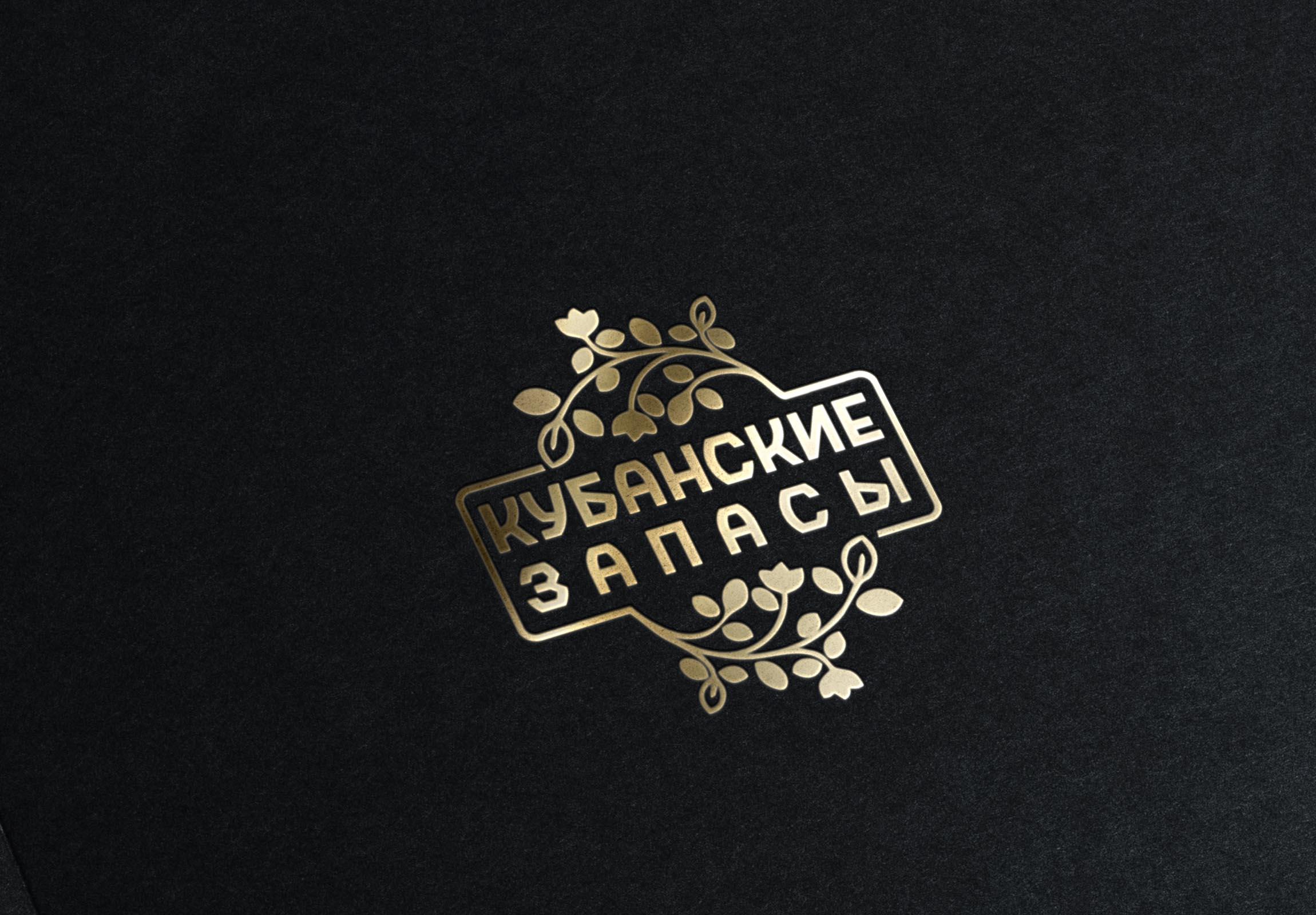 Логотип, фирменный стиль фото f_6865de61d6f745f8.jpg
