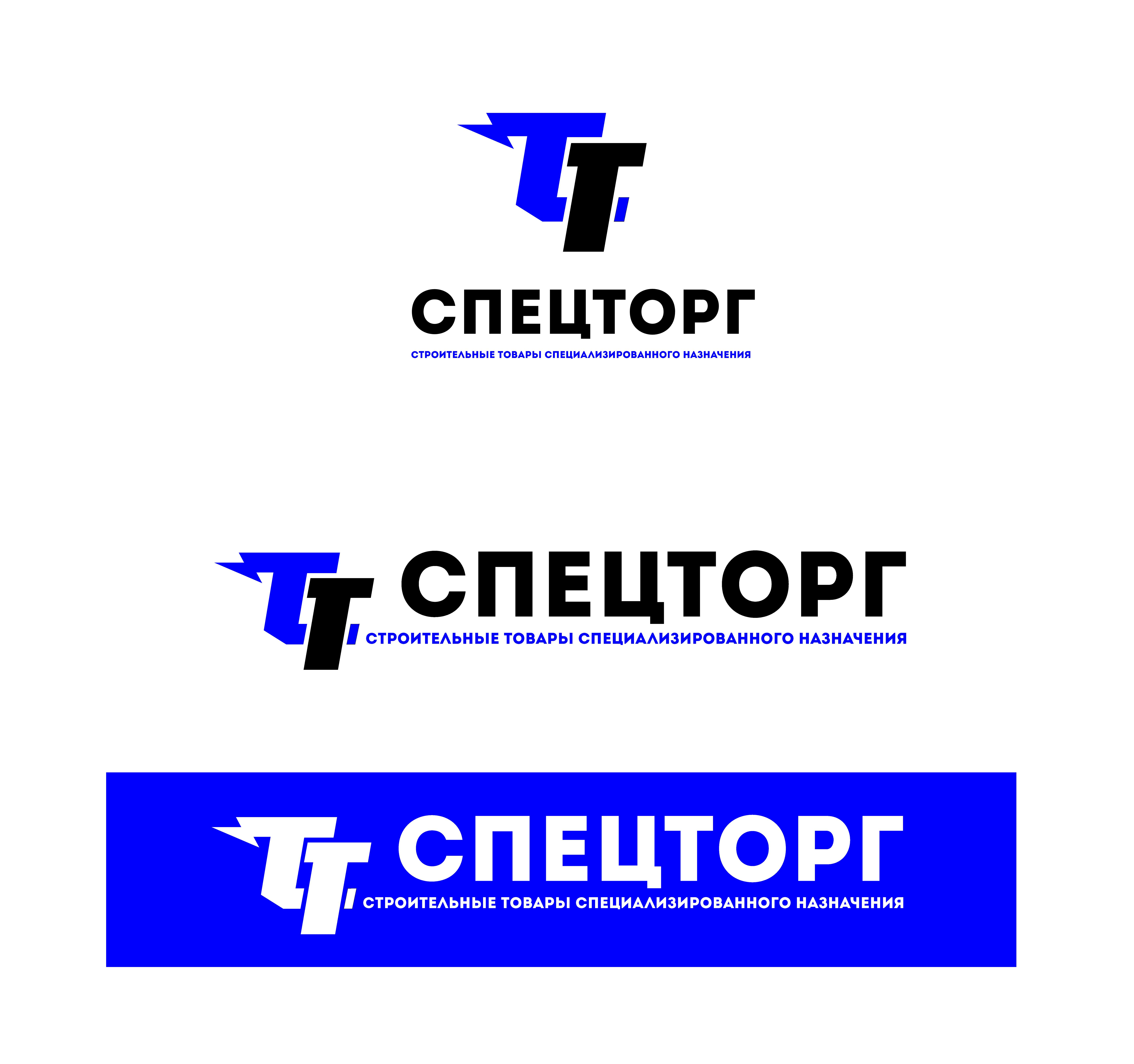 Разработать дизайн  логотипа компании фото f_7045dc40a1300165.jpg