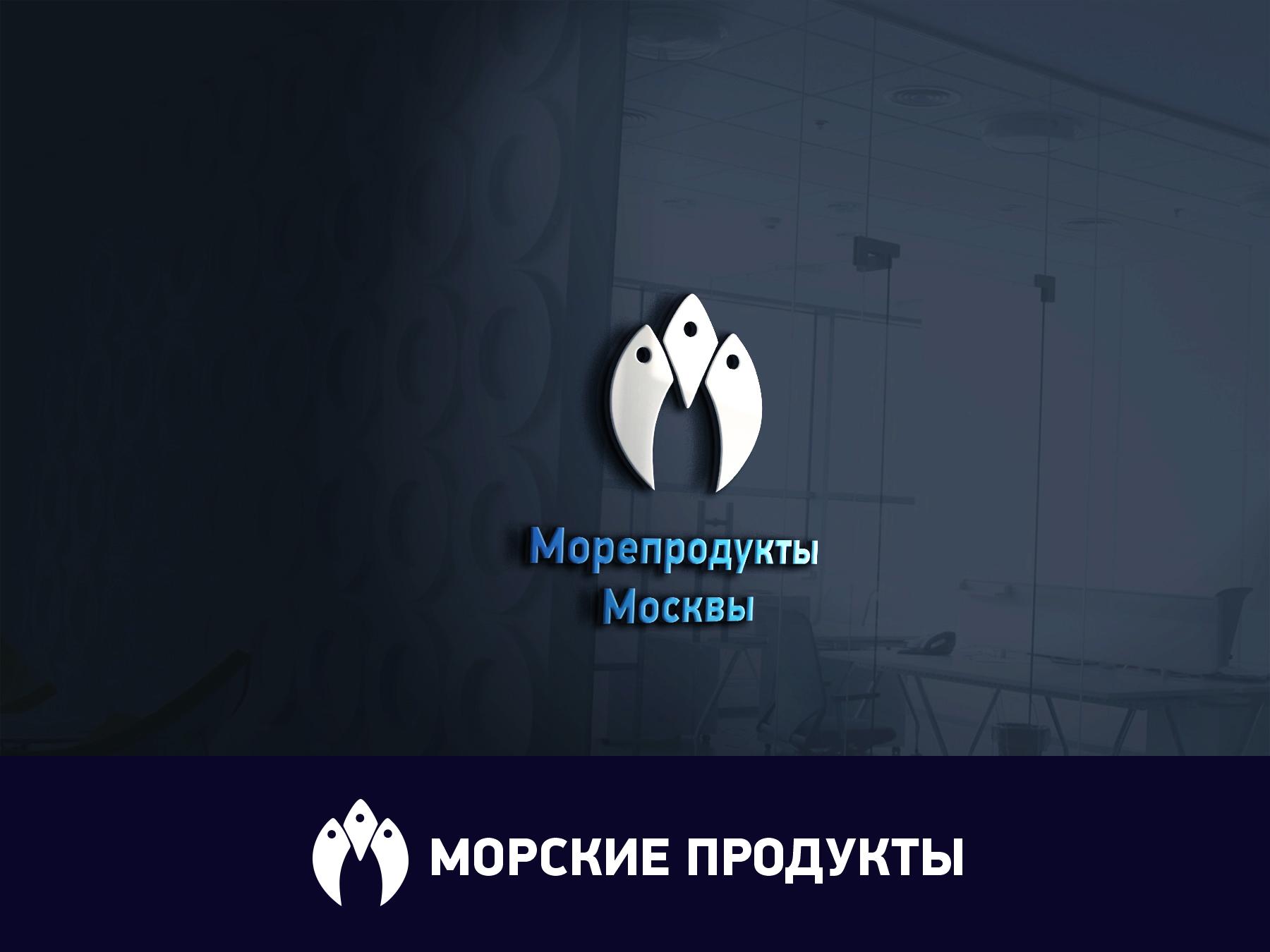 Разработать логотип.  фото f_7695ecbac5a32511.jpg
