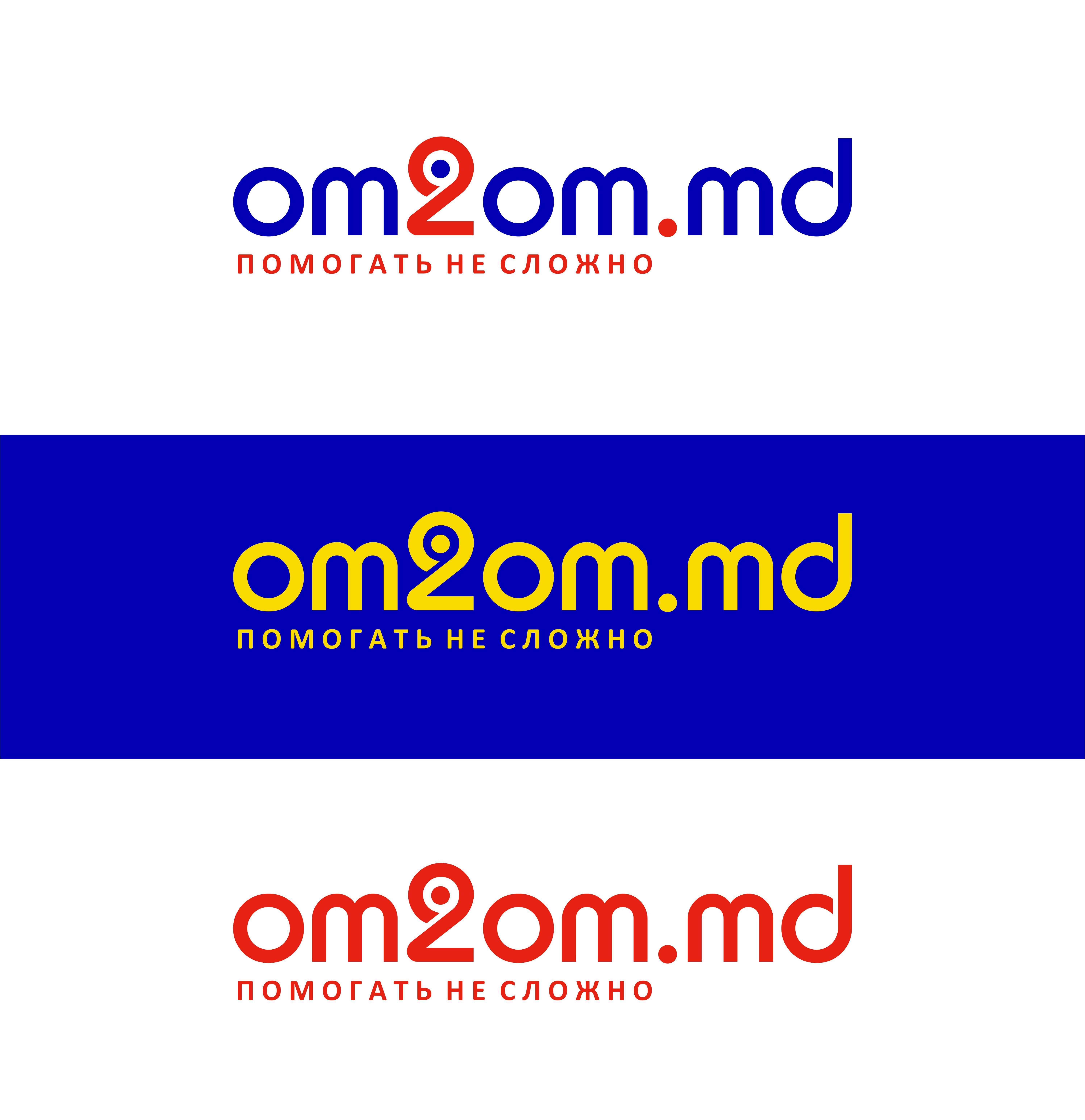 Разработка логотипа для краудфандинговой платформы om2om.md фото f_7885f5ee16828087.jpg