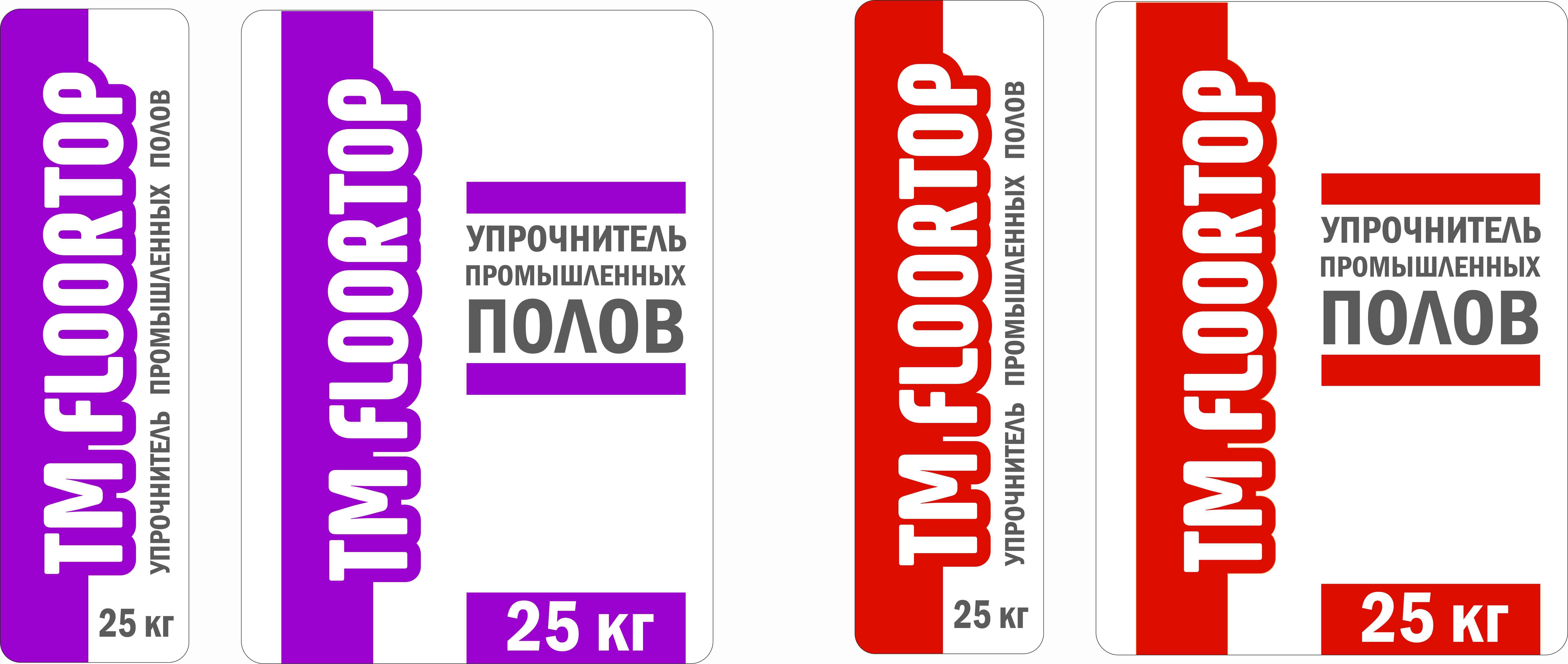 Разработка логотипа и дизайна на упаковку для сухой смеси фото f_8245d27370846fe1.jpg