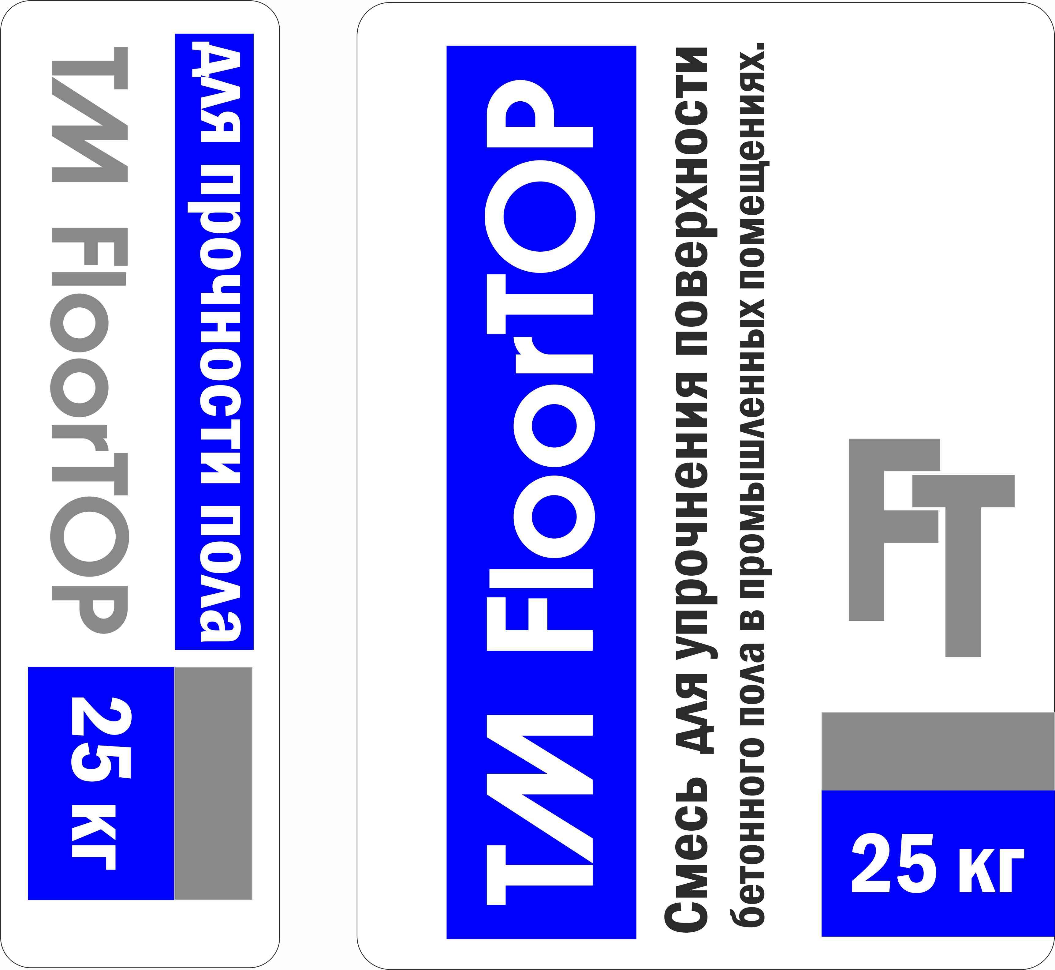 Разработка логотипа и дизайна на упаковку для сухой смеси фото f_9195d26b960434e9.jpg