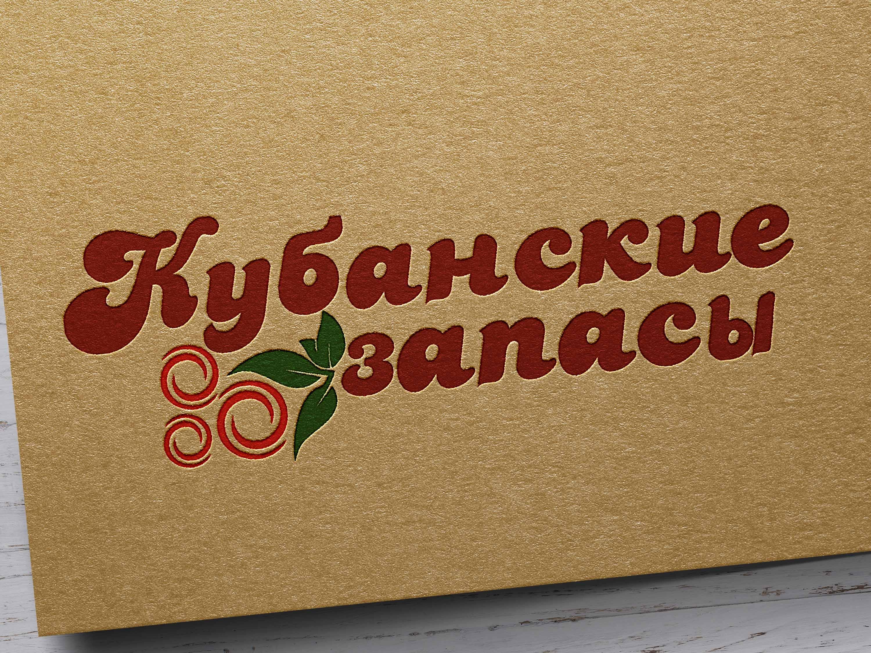 Логотип, фирменный стиль фото f_9505de6224e2a189.jpg