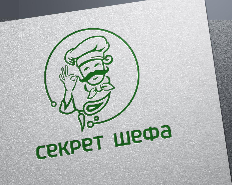 Логотип для марки специй и приправ Секрет Шефа фото f_9905f40e48ff0850.jpg