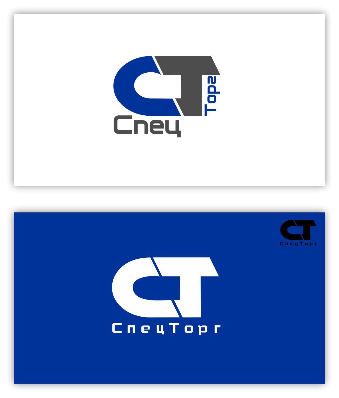 Разработать дизайн  логотипа компании фото f_3585dd00c1caf689.jpg