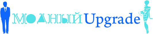 "Логотип интернет магазина ""Модный UPGRADE"" фото f_819594843bf06852.jpg"