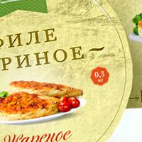 Куриное филе (премиум) для ТМ «Степанов»