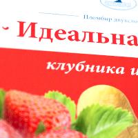Дизайн упаковки для «Петрохолод»