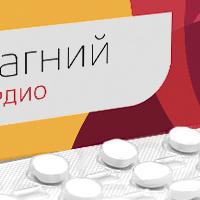 БАДы для «Viavit»