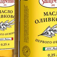 Оливковые масла «Santremio»