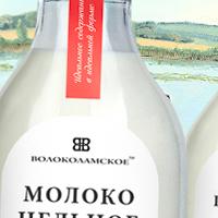 Молочная линейка для «Волоколамское»