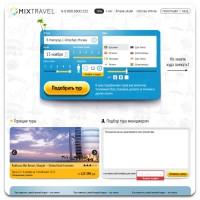 Mix.travel - Магазин туров