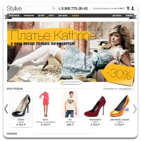 Stylive - магазин одежды