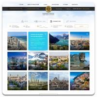 Corona Travel - туризм