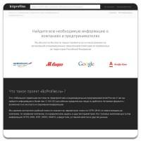 Каталог юр.лиц и ИП (в разработке)