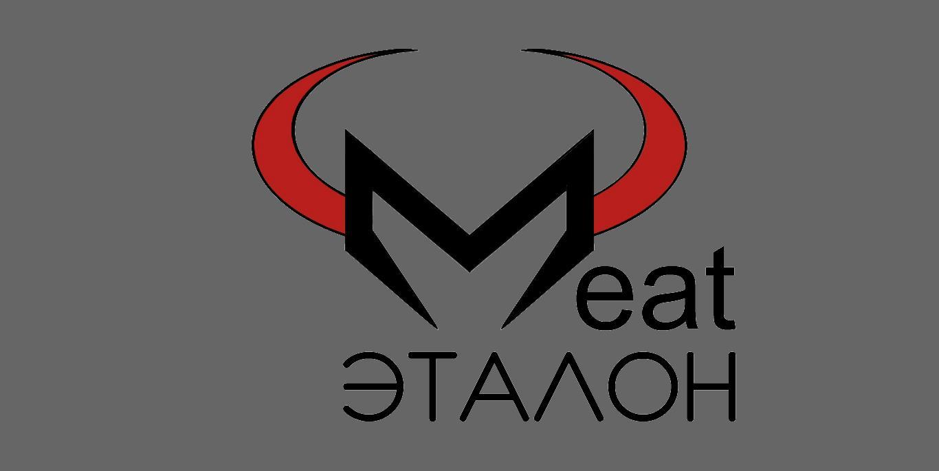 Логотип компании «Meat эталон» фото f_93556f3e4af33f61.jpg