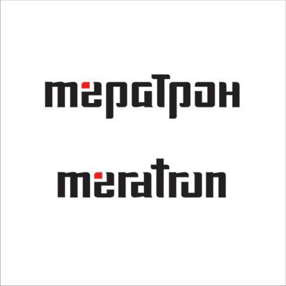 Разработать логотип организации фото f_4f0da13e34070.jpg
