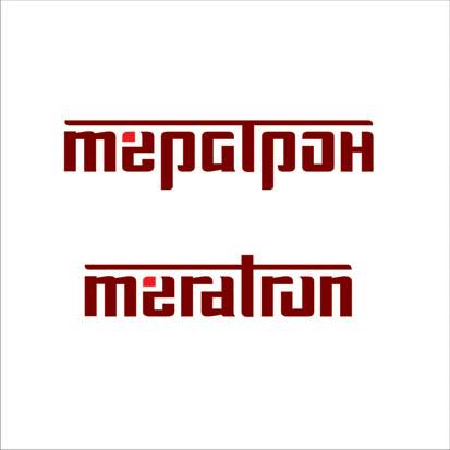 Разработать логотип организации фото f_4f0da14d2173d.jpg