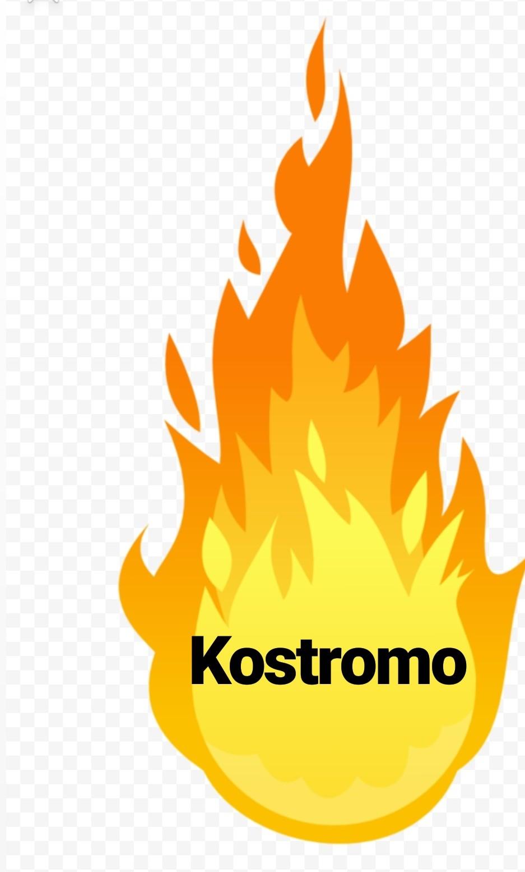 Нейминг для мясных снеков ТМ Костромской мясокомбинат. фото f_9145c3c8c4b1f3ac.jpg