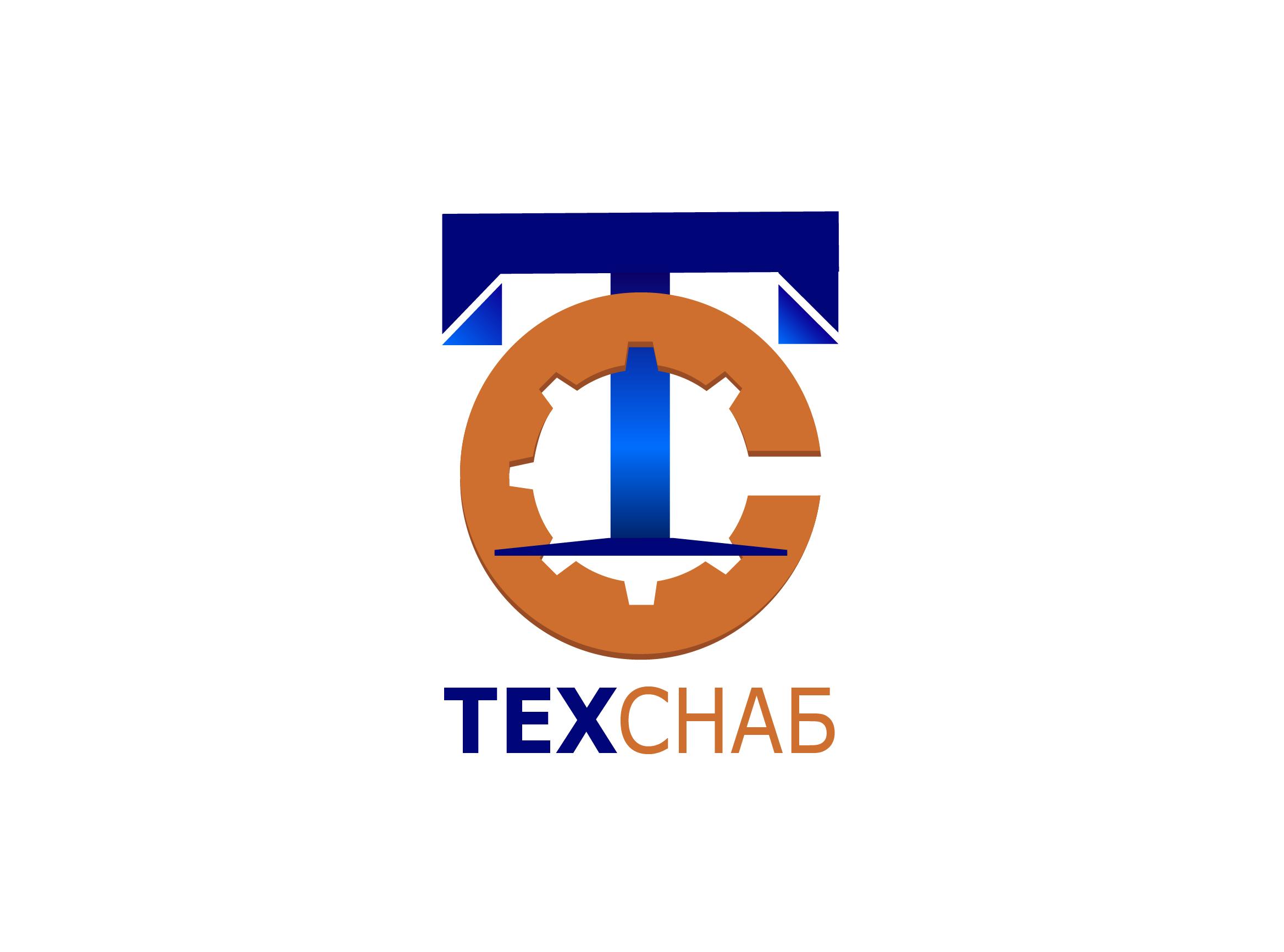 Разработка логотипа и фирм. стиля компании  ТЕХСНАБ фото f_1285b1c59b49c6b9.jpg