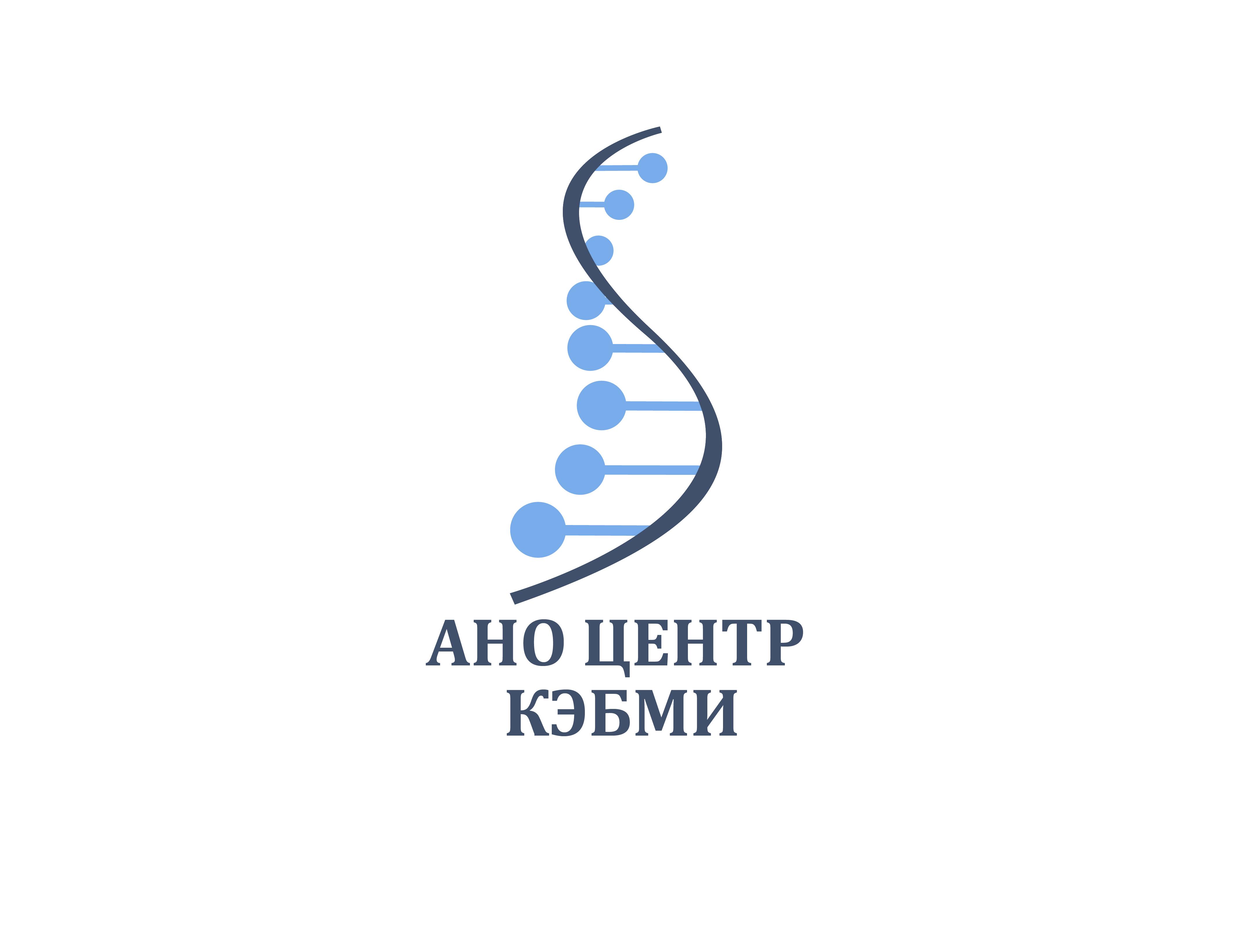 Редизайн логотипа АНО Центр КЭБМИ - BREVIS фото f_2485b1d5316c1a18.jpg