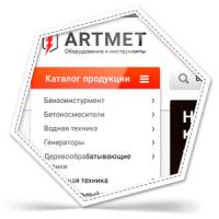 "Верстка интернет - магазина ""Артмет"""