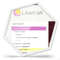Верстка интернет - магазина lawear