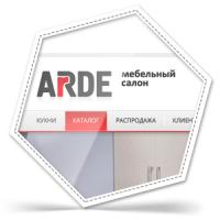 Верстка сайта - каталога Arde