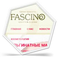 Сайт салона красоты Fascino