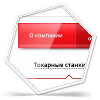 Станки RIFA в России