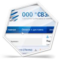 """Верстка интернет - магазина """"СВЭЛТ"""""""