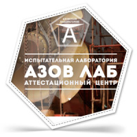 "Landig Page ""Азов Лаб"""