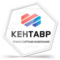 """Сайт транспортной компании """"Кентавр"""""""